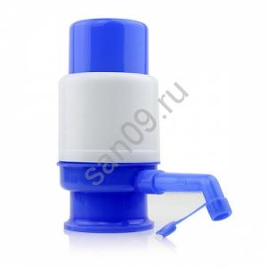 Насос для воды Drinking Water Pump